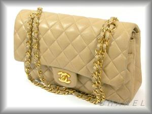 Chanel 2.55 in BEIGE